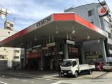 出光 平井石油(株)