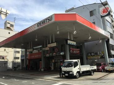 出光 平井石油(株)の画像1
