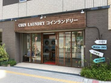 Coin Laundry Coco コインランドリーココの画像1