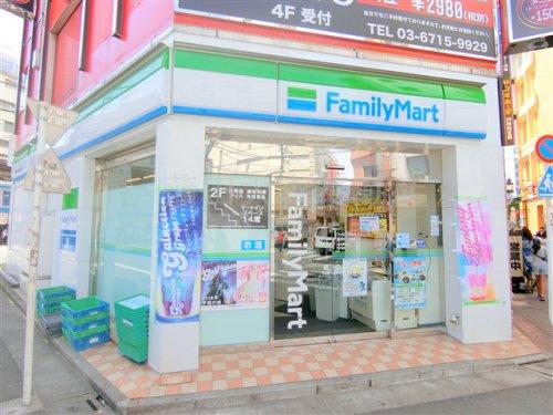 ファミリーマート蒲田西口工学院通り店の画像