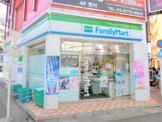 ファミリーマート蒲田西口工学院通り店