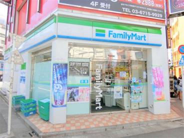 ファミリーマート蒲田西口工学院通り店の画像1