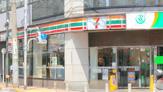 セブンイレブン西蒲田5丁目店