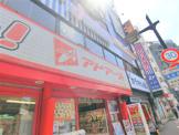 ジョナサン 蒲田店