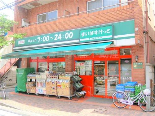 まいばすけっと西蒲田5丁目店の画像