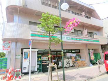 ローソンストア100西蒲田四丁目店の画像1