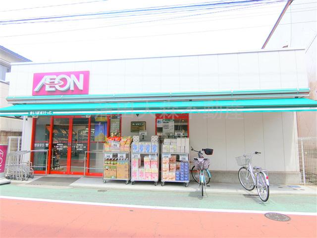 まいばすけっと西蒲田店の画像