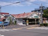 洗い屋本舗・元本郷店