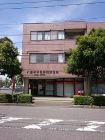 八王子市役所前郵便局の画像1