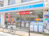 ローソン蒲田大城通り店
