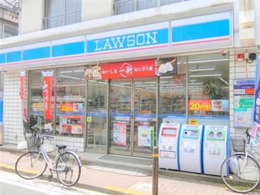ローソン蒲田大城通り店の画像1