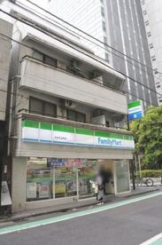 ファミリーマート渋谷円山町店の画像1