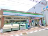 ファミリーマート西蒲田大城通り入口店