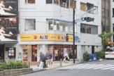 松屋 渋谷道玄坂上店