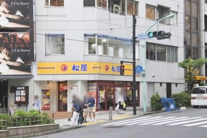松屋 渋谷道玄坂上店の画像1