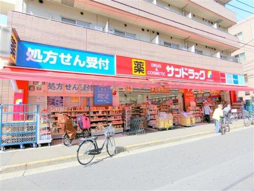サンドラッグ 萩中店の画像