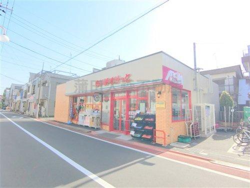 まいばすけっと新蒲田道塚通り店の画像