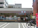 セブンイレブン大田区蒲田一丁目北店