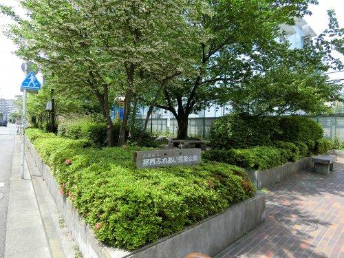 大田区立邦西公園の画像