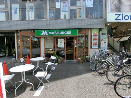 モスバーガー 梅屋敷店の画像