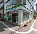 ファミリーマート大田梅屋敷店