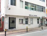 福岡大名二郵便局