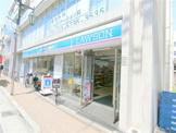 ローソン 萩中二丁目店