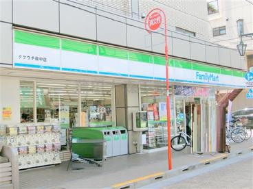 ファミリーマート タケウチ萩中店の画像1