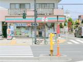 セブン-イレブン 大田区西糀谷3丁目店