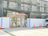 セブン-イレブン 大田区萩中3丁目店