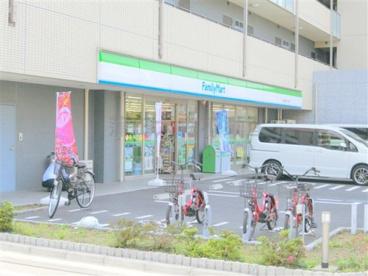ファミリーマート大田本羽田二丁目店の画像1