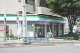 ファミリーマート恵比寿二丁目店