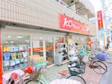 Can★Doキャンドゥ糀谷店