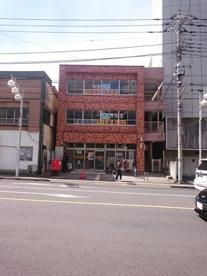 八王子台町郵便局の画像1