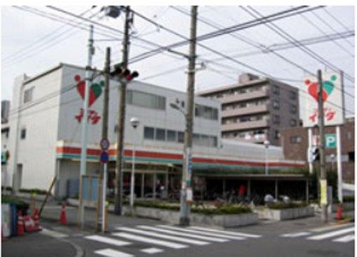 コモディイイダ東糀谷店の画像