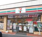 セブンイレブン大田区西六郷2丁目店