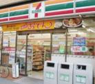 セブン‐イレブン 大田区仲六郷2丁目店