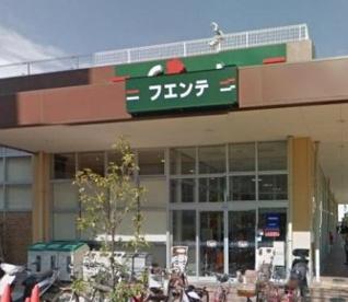 東武ストア 下丸子店の画像1