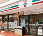 セブン-イレブン大田区大森南1丁目店