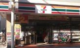 セブン-イレブン大田区大森中3丁目店