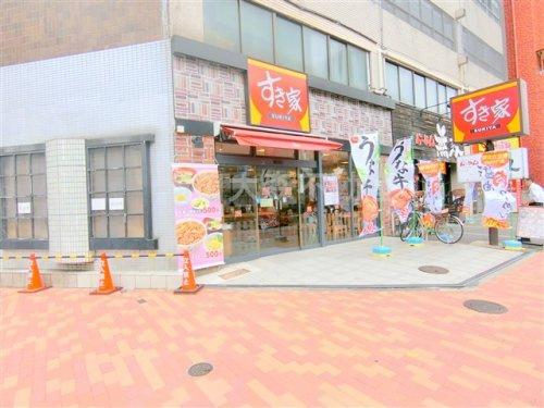 すき家 蒲田南店の画像
