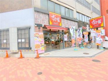 すき家 蒲田南店の画像1