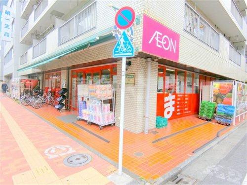 まいばすけっと 環八蒲田5丁目店の画像