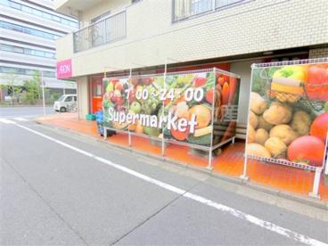 まいばすけっと 環八蒲田5丁目店の画像2