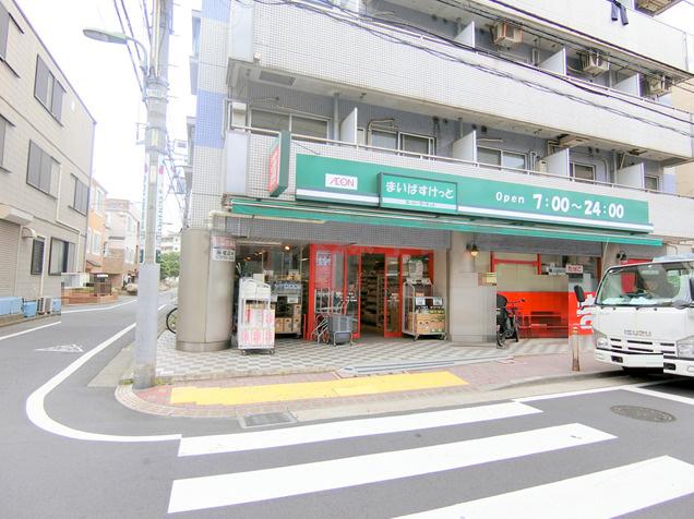 まいばすけっと西蒲田1丁目店の画像