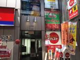 ガスト 北心斎橋店