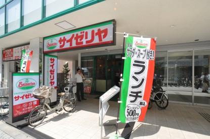 サイゼリヤ 堺筋本町店の画像1