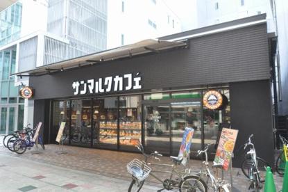 サンマルクカフェ 南久宝寺店の画像1