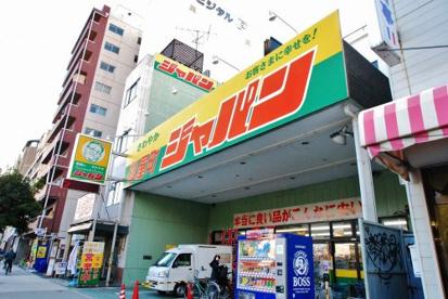 ジャパン松屋町店の画像1