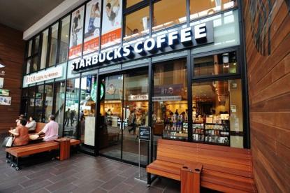 スターバックスコーヒー 北心斎橋店の画像1